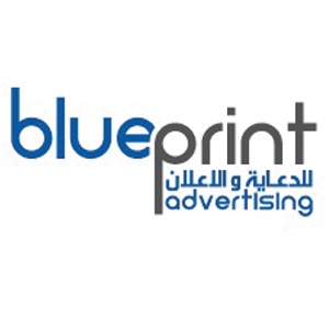 Blueprint advertising beirut lebanon add a photo company name blueprint advertising address malvernweather Image collections