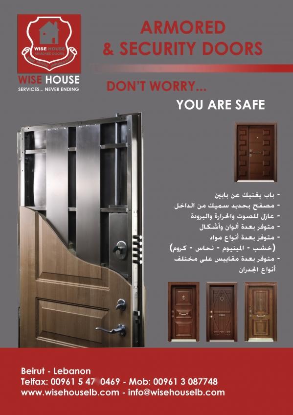 Security Door Lebanon Beirut Lebanon Phone Address