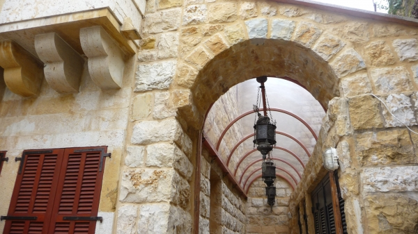 ligne verticale sarl  baabda  lebanon
